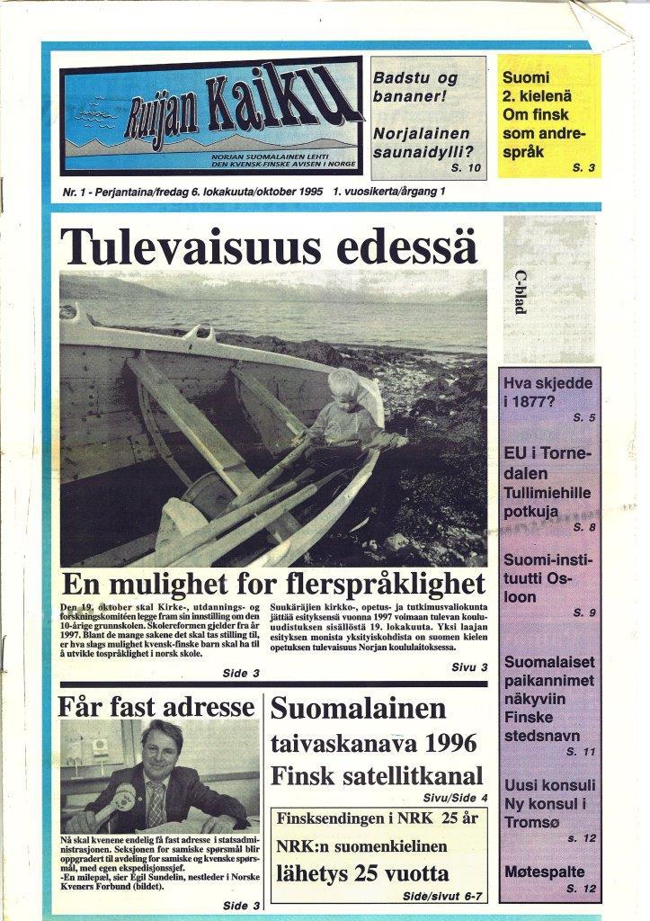 På forsiden av det aller første nummeret ser vi bildet av unge Arne Eriksen i en gammel båt. Se hva han gjør nå!